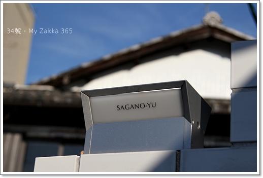 20101206_KyotoWithMoFei_0628 f