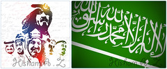 Kingdom of Saudi Arabia (Hesham Ahmed's) Tags: al king kingdom bin saudi arabia  ksa   abdullah   saud     abdulaziz