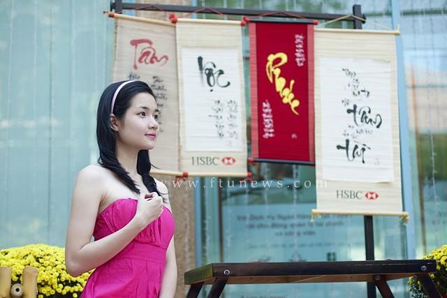 Hoa khôi Ngoại thương Thanh Loan