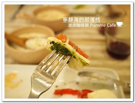 羅勒番茄佐馬茲瑞拉起司切片
