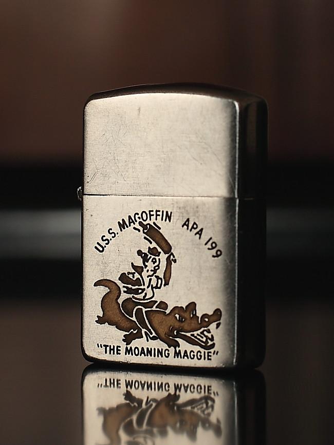 USS Magoffin APA 199