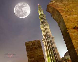 Qutab Minar Full Moon