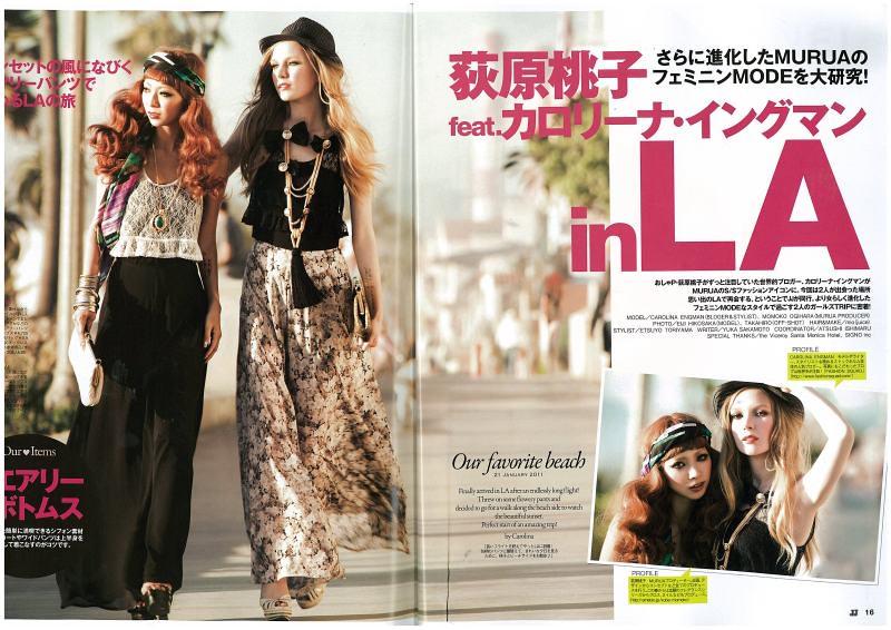 carolina-engman_momoko-JJmagazine