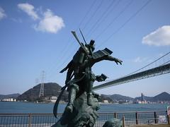 義経&関門橋