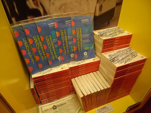 常設展示室@EXPO'70パビリオン-10