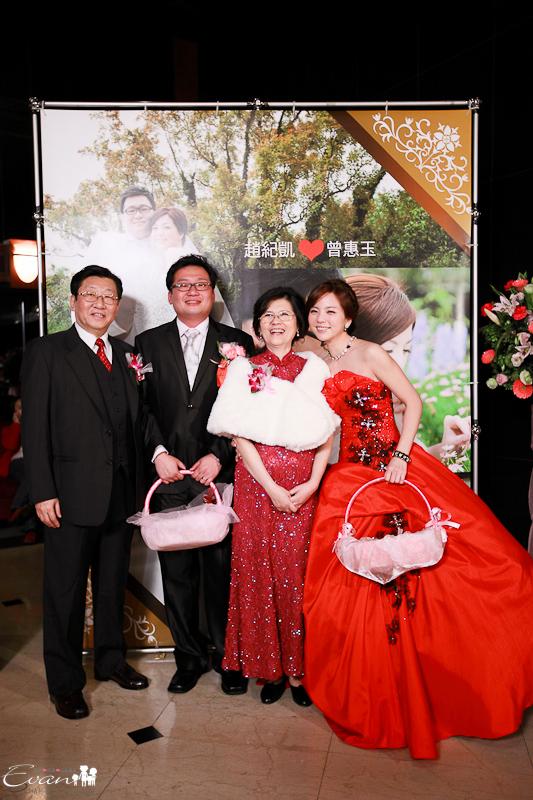 [婚禮紀錄]紀凱與惠玉 婚禮喜宴紀錄-164