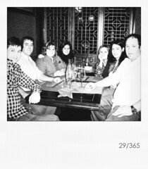 29/365 (Margagv) Tags: friends amigos project chinese bilbao 365 cena proyecto chinoo