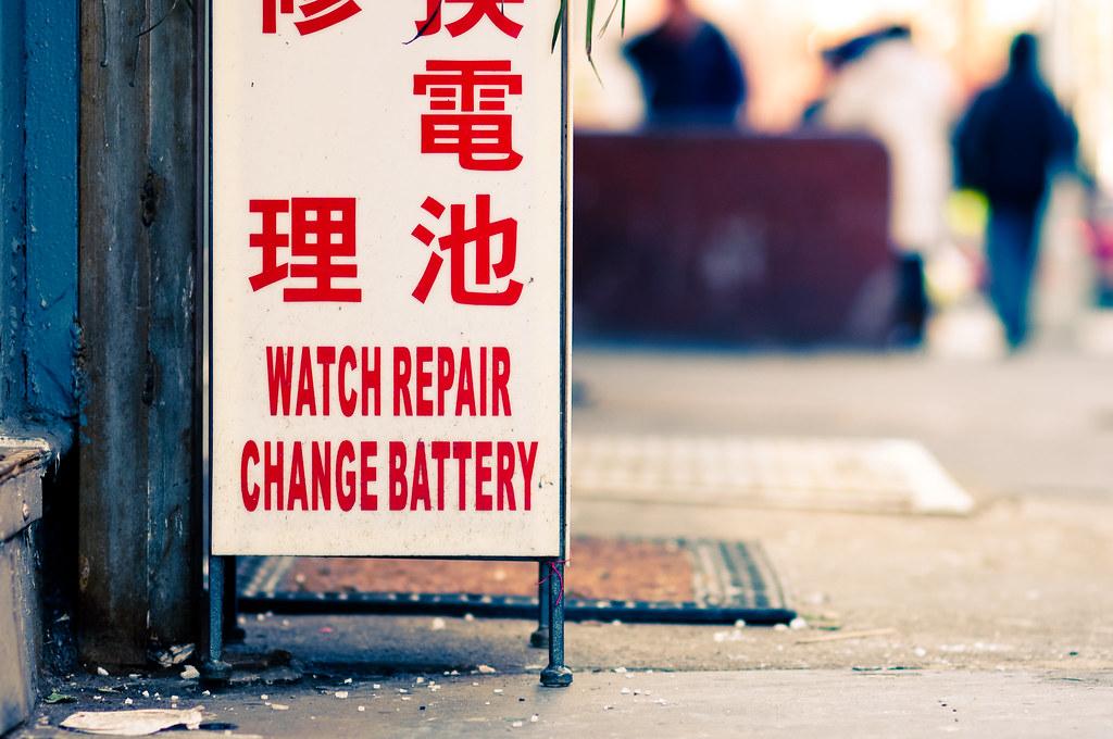 More Watch Repairs