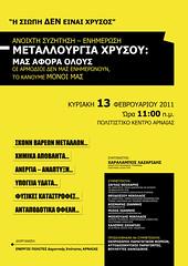 poster_arnaia_metaleiaL2