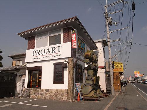 ザク風大型ロボット@天理市-01