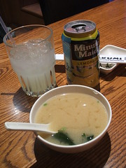 Miso soup and lemonade
