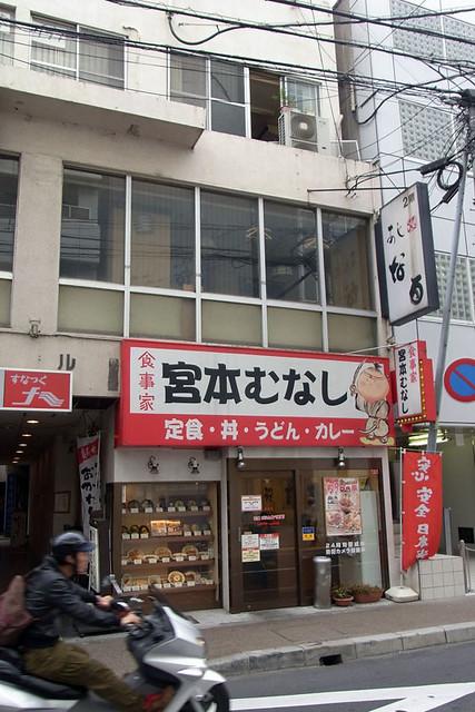 20101114_121046_宮本むなし
