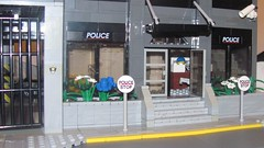 7th Precinct 1st floor (Soundwave_sw) Tags: new city building car corner truck town cafe team lego police pd prison modular spongebob jail guns sumo minifigs hq parkade suv mime rapper swat collectable 2010 2011