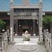 Entrance into prayer hall courtyard - Xi'an Great Mosque