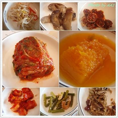 Banchan-Daorae