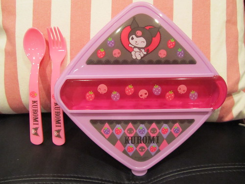 hello kitty party supplies target. The Target Trip (a.k.a. Hello Kitty Sitings) « Hello Kitty Junkie