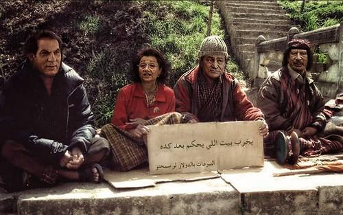 مبارك وسوزى وبن على والقذافى ..التبرعات بالدولا لو سمحتم ..لول