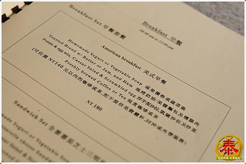 2011.02.06 YUM.YUM-2