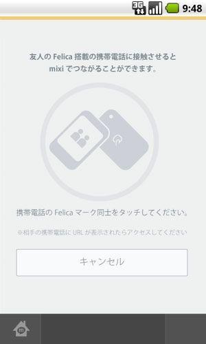 20110225-522730-1-L