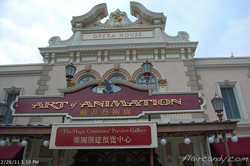 Hong Kong Disneyland 2011 Day 2 196