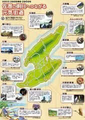 shima_kaidou_map