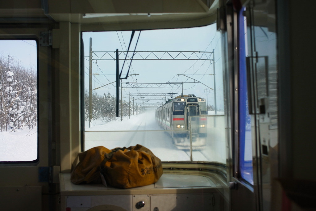 "the front train window of Limited Express ""Sarobetsu"" #2"