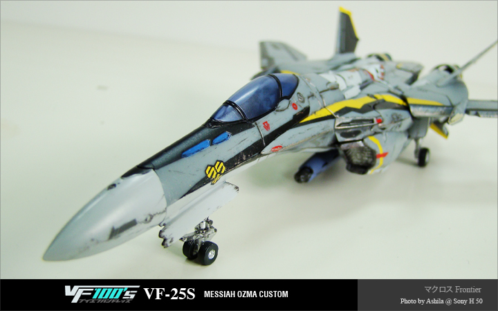 VF-25S.Macross Frontier_07