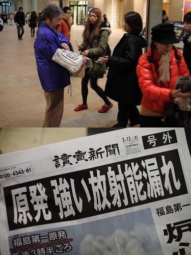 Major quake hits Japan -