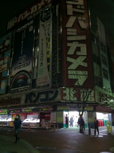 '11/03/15芝居見物/演舞場
