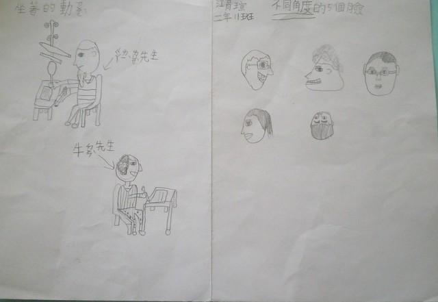 江育瑄-1A
