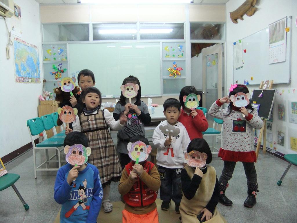 DIY:猴子面具