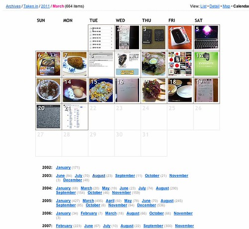 Flickr: Calendar view of your photostream: Taken in March 2011