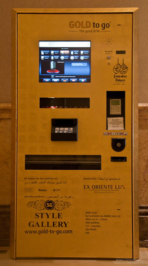 Gold ATM in the hall of Emirates Palace Hotel