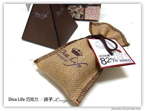 Diva Life 巧克力 7
