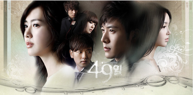 49일 / 49 Il / 49 Days Wallpaper
