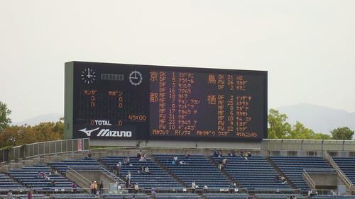 2011/05 J2第10節 京都vs鳥栖 #01
