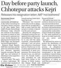 Chhotepur Attacks Kejri (Aam Aadmi Volunteers Front Punjab) Tags: punjab aap aamaadmiparty delhi arvindkejriwal volunteers