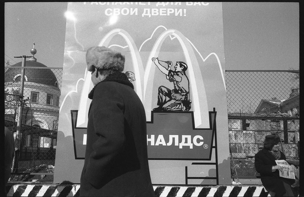 scan263/ Москва 1997