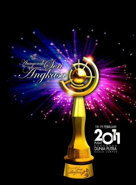 Anugerah Seri Angkasa 2010