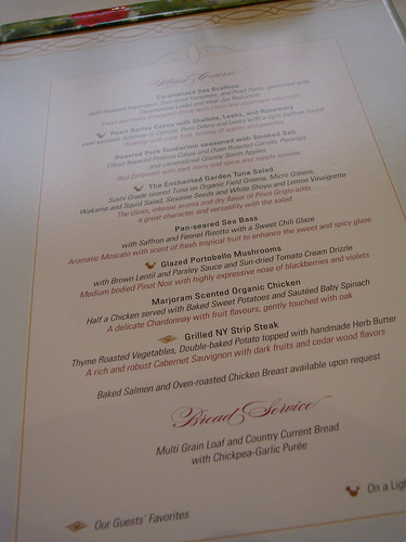 Enchanted Garden Menu on Disney Dream