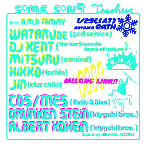1/29 SST at OATH