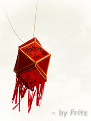 20091016-P1020141 (Pritish G) Tags: lantern diwali happydiwali