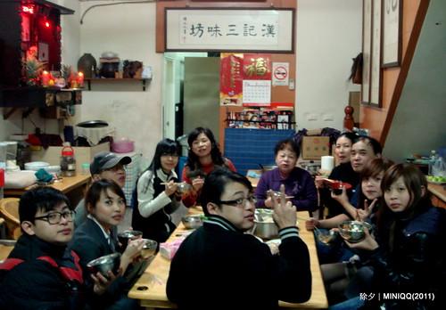 20110202 除夕晚餐_03