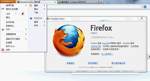 firefox 4 addon-02