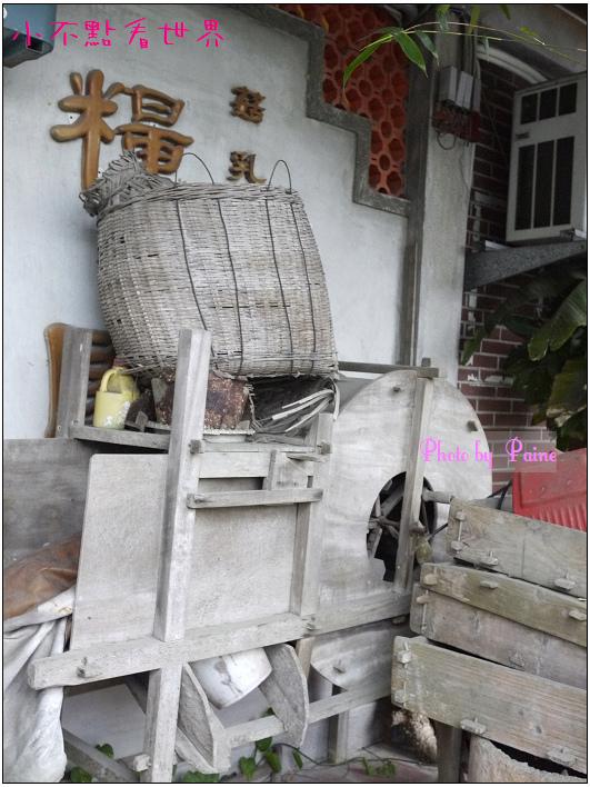 龍潭糧園客家菜04.JPG