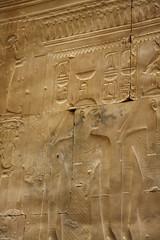 Templo de Sethi I en Abidos , Templo de seti I En Abydos. Segunda sala Hipostila. (Soloegipto) Tags: egypt cairo egipto luxor salahipstila abydos abidos sethii templodesetii templodesethi