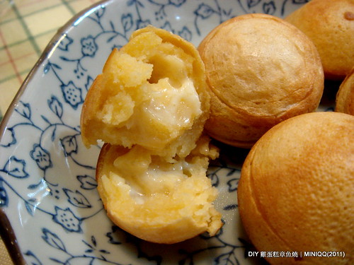 20110212 DIY 章魚燒雞蛋糕_05 cheese