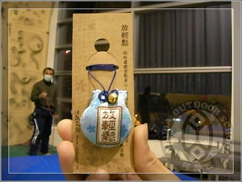 S-第12屆百香QQ杯攀岩賽42