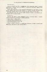 DT105S -- Dokumentace -- Strana 14