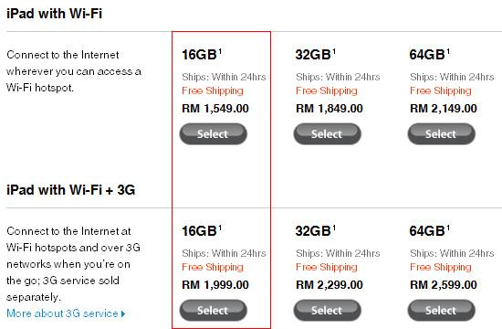 Apple iPad WiFi & WiFi+3G Price Difference